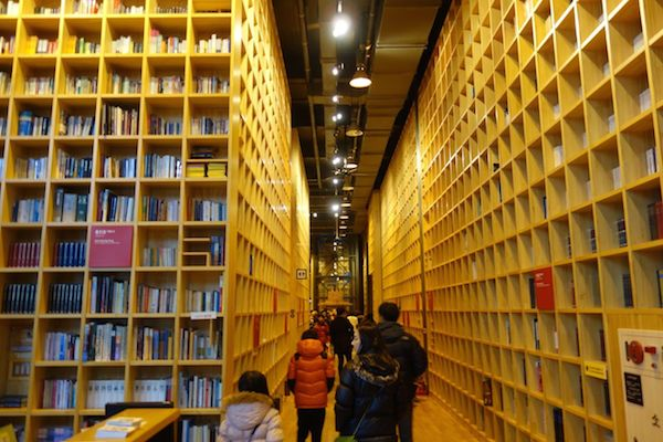 Paju Book City, the Korean Town All About Reading (and