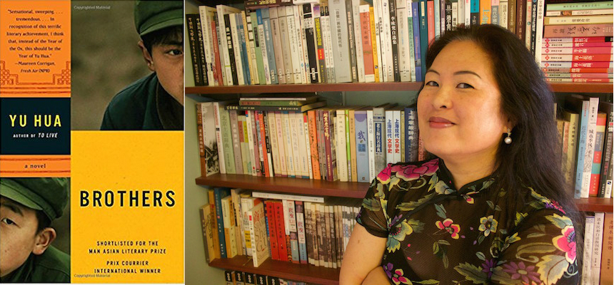 Meet the LARB China Channel Team, Part 5 — A Q&A with Academic Editor Eileen Cheng-yin Chow